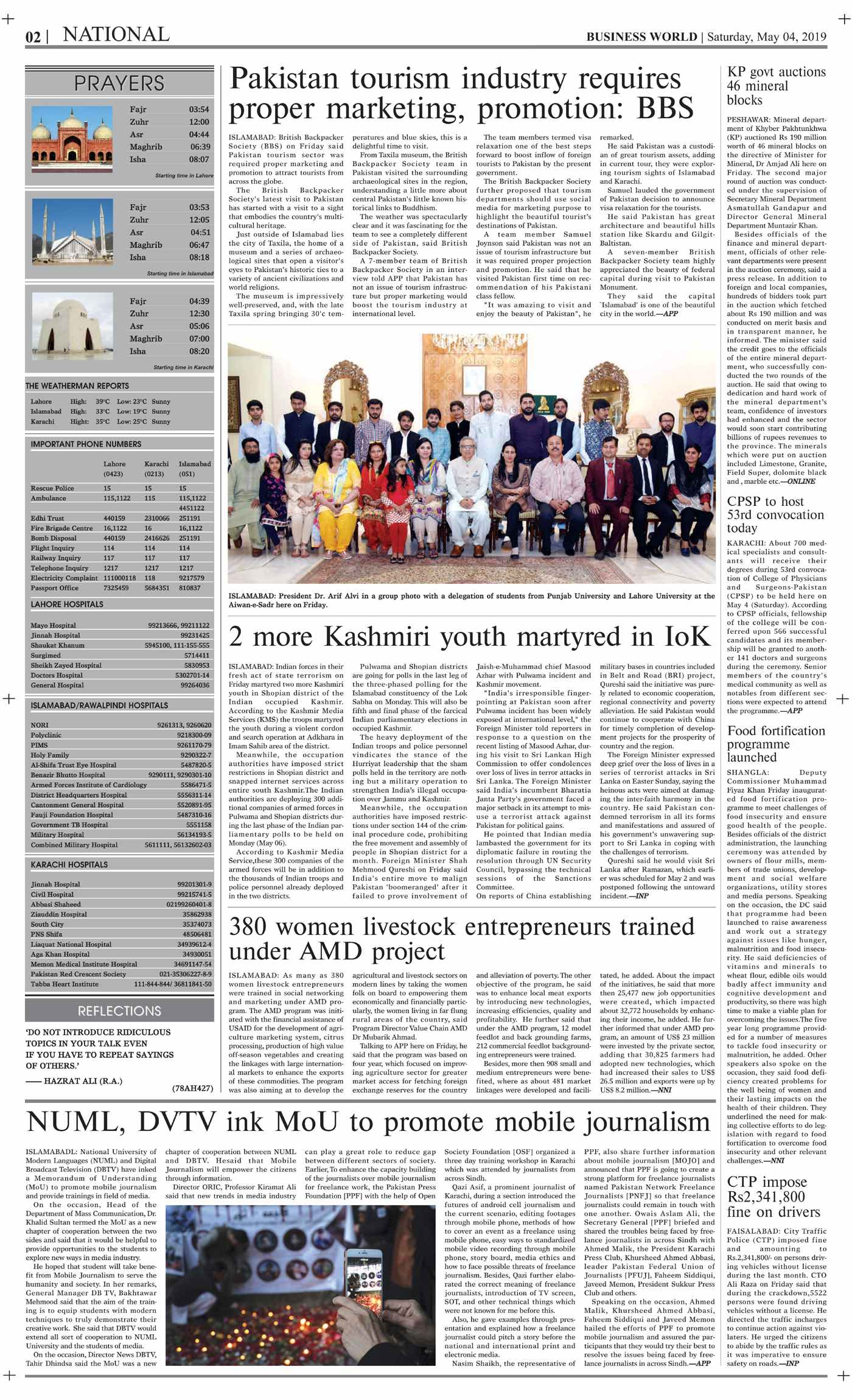 Daily Business World E-Paper 4th May 2019 - Daily Business World
