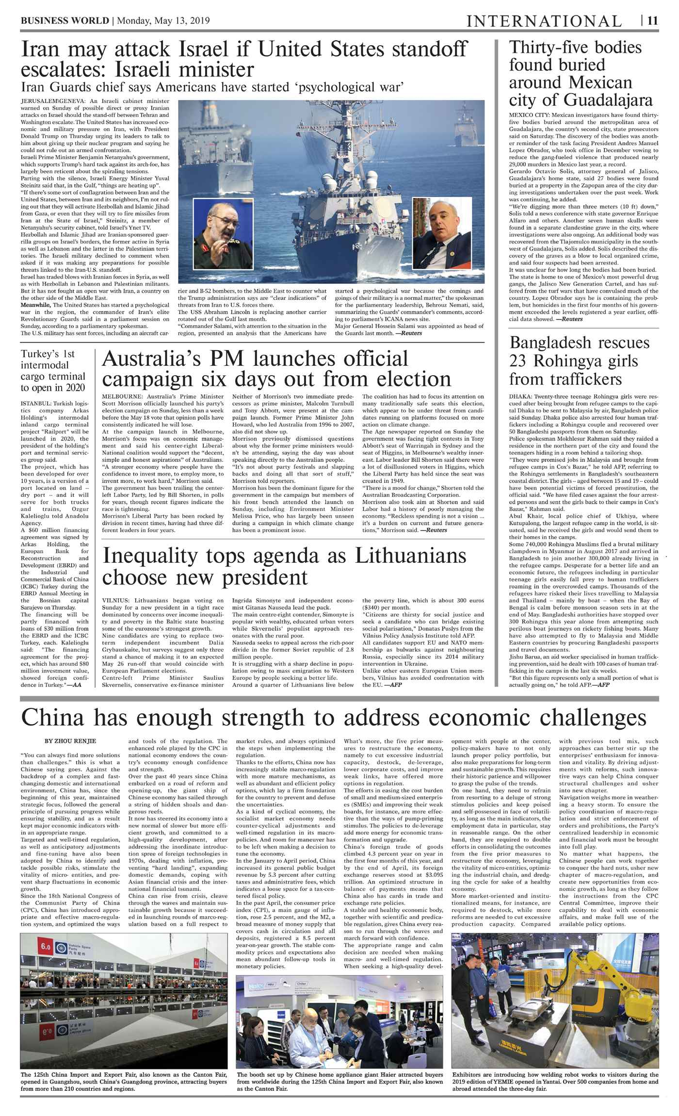 Daily Business World E-Paper 13th May 2019 - Daily Business