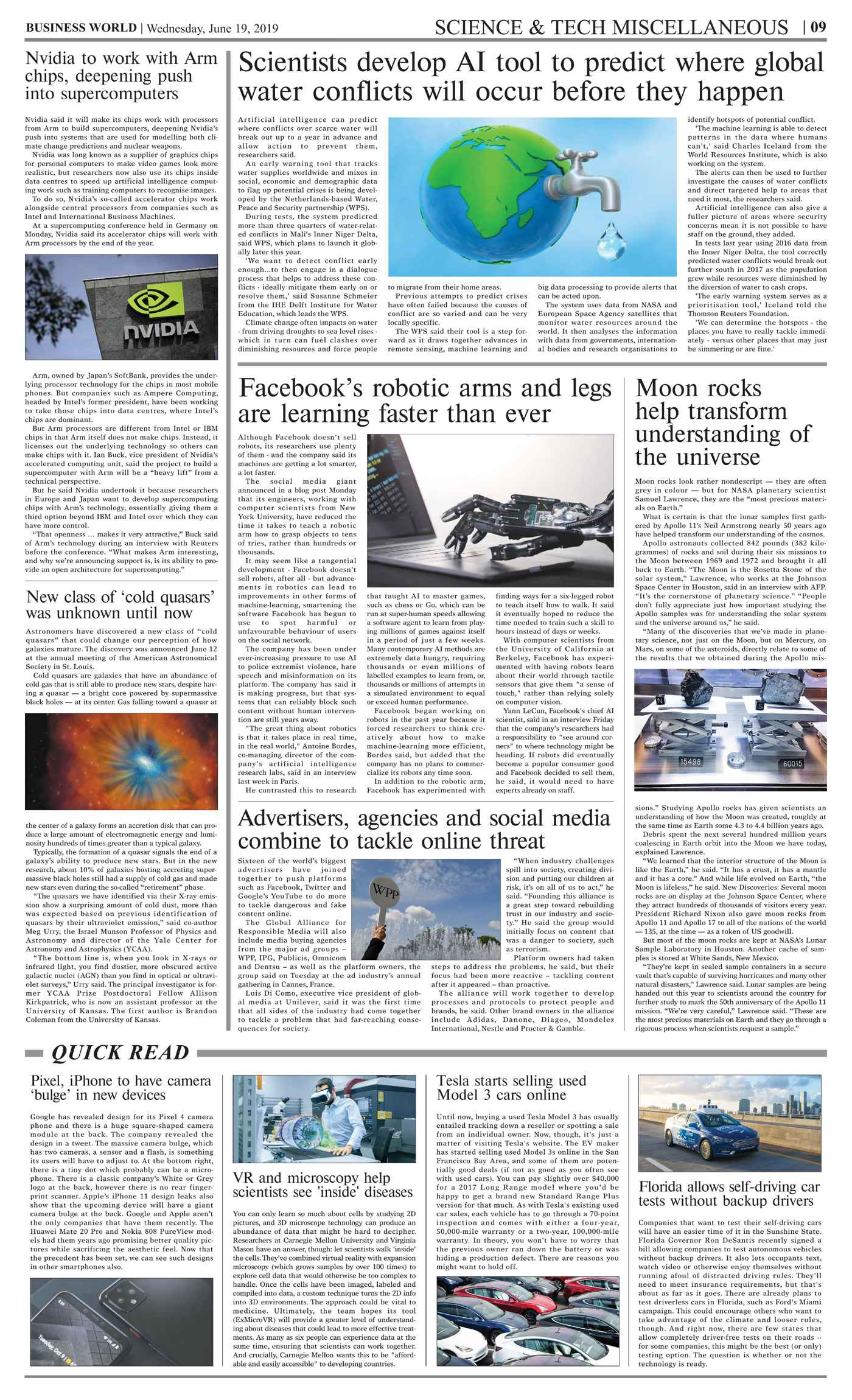 Daily Business World E-Paper 19th June 2019 - Daily Business