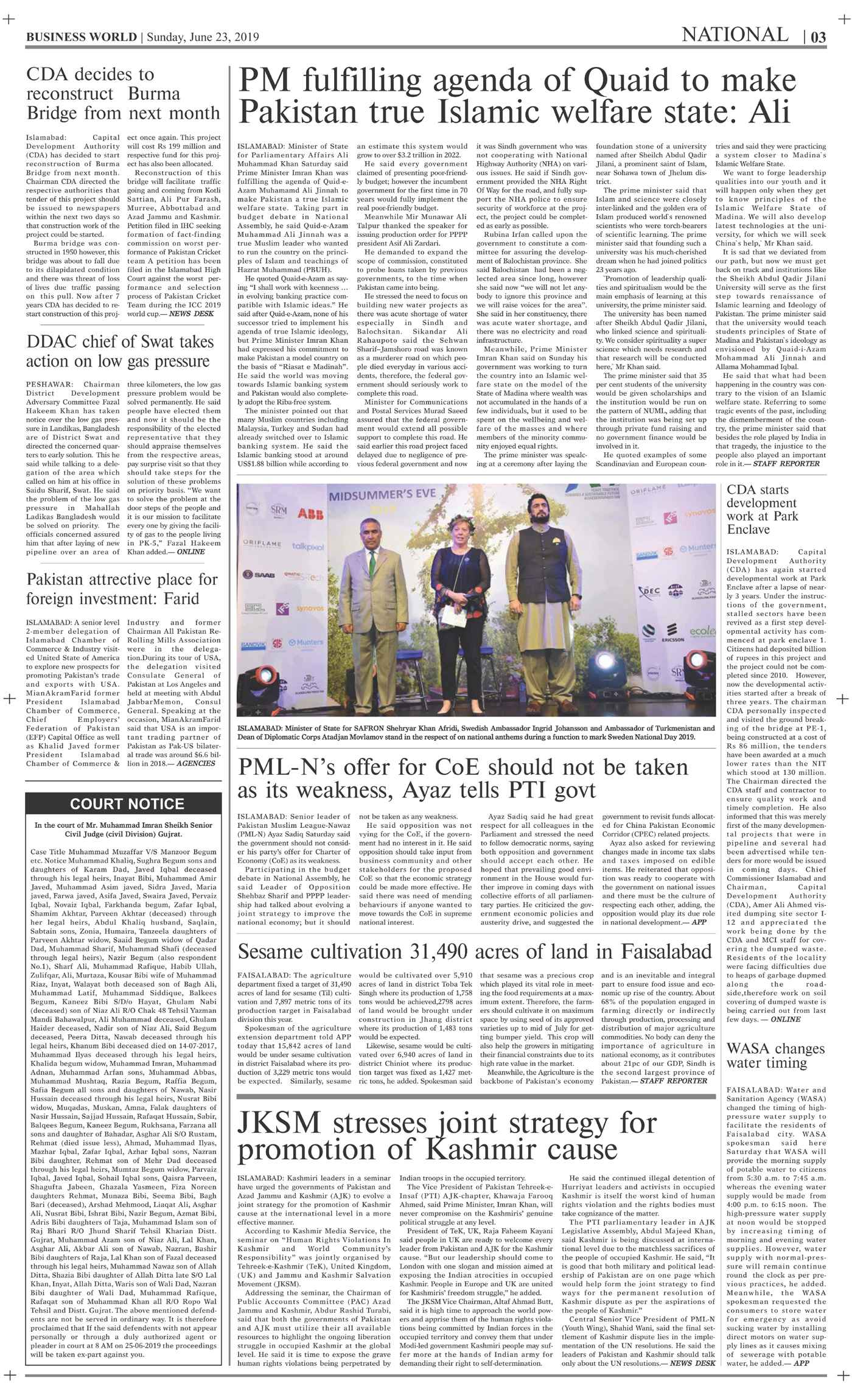 Daily Business World E-Paper 23rd June 2019 - Daily Business