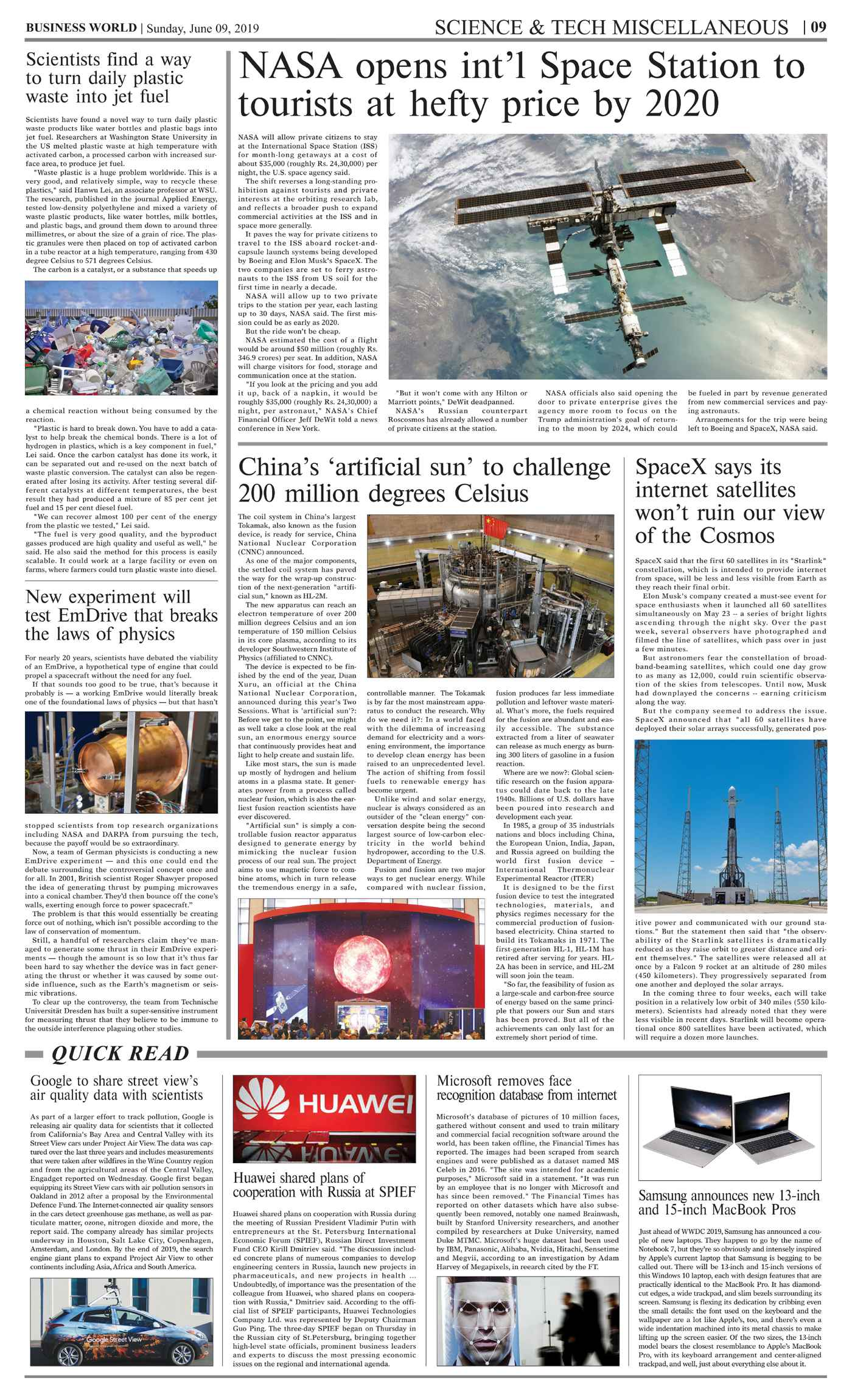 Daily Business World E-Paper 9th June 2019 - Daily Business