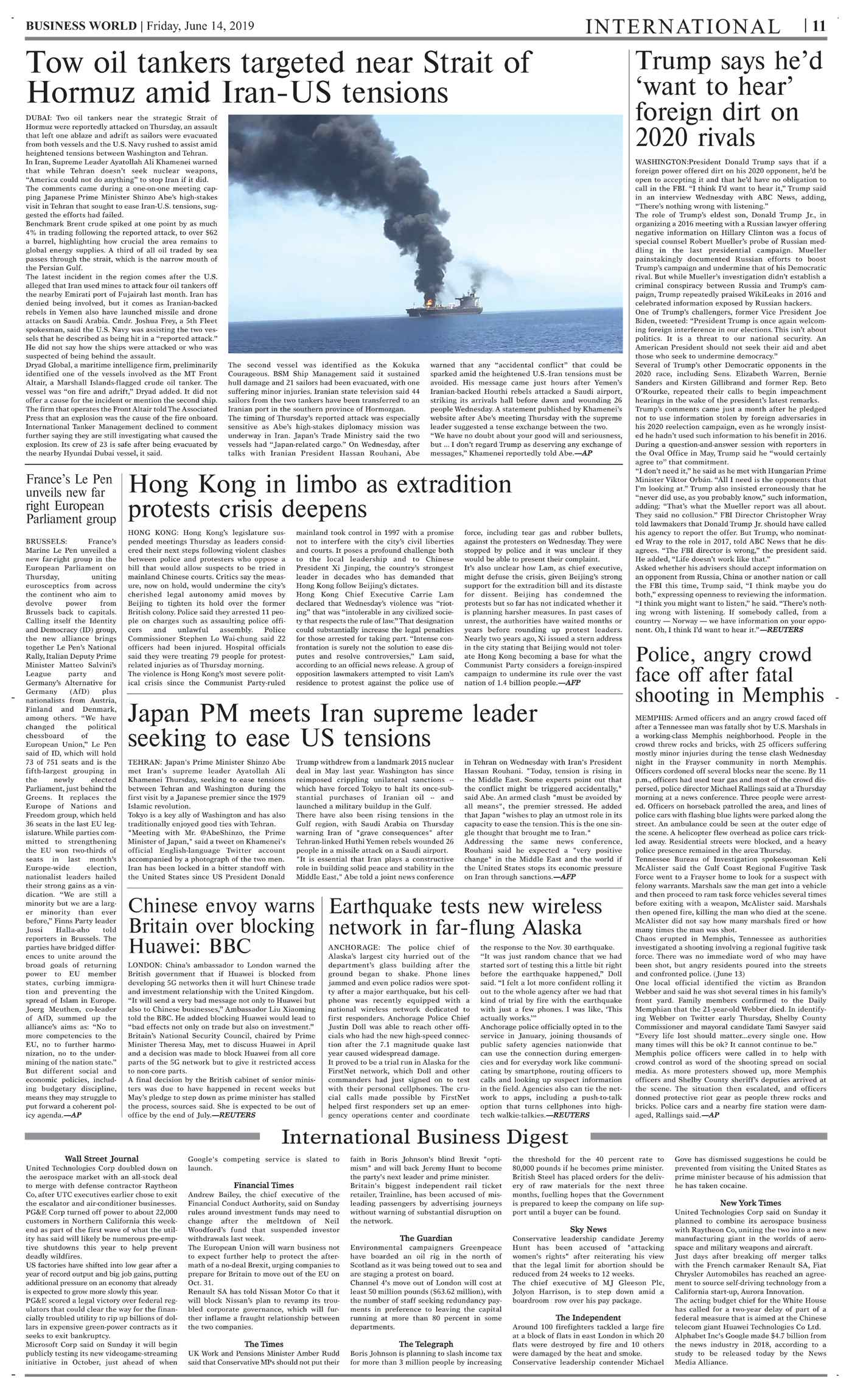 Daily Business World E-Paper 14th June 2019 - Daily Business