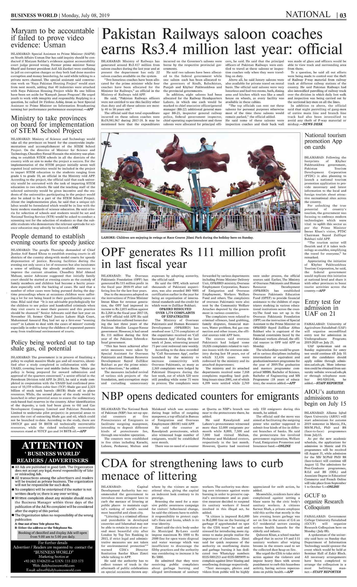 Daily Business World E-Paper 8th July 2019 - Daily Business