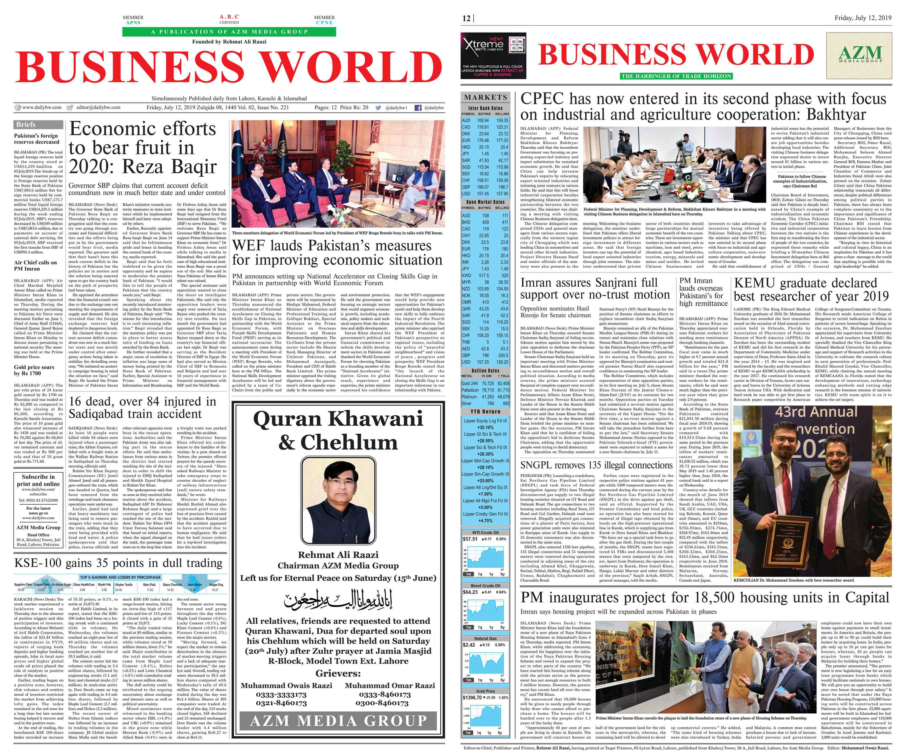 Daily Business World E-Paper 12th July 2019 - Daily Business