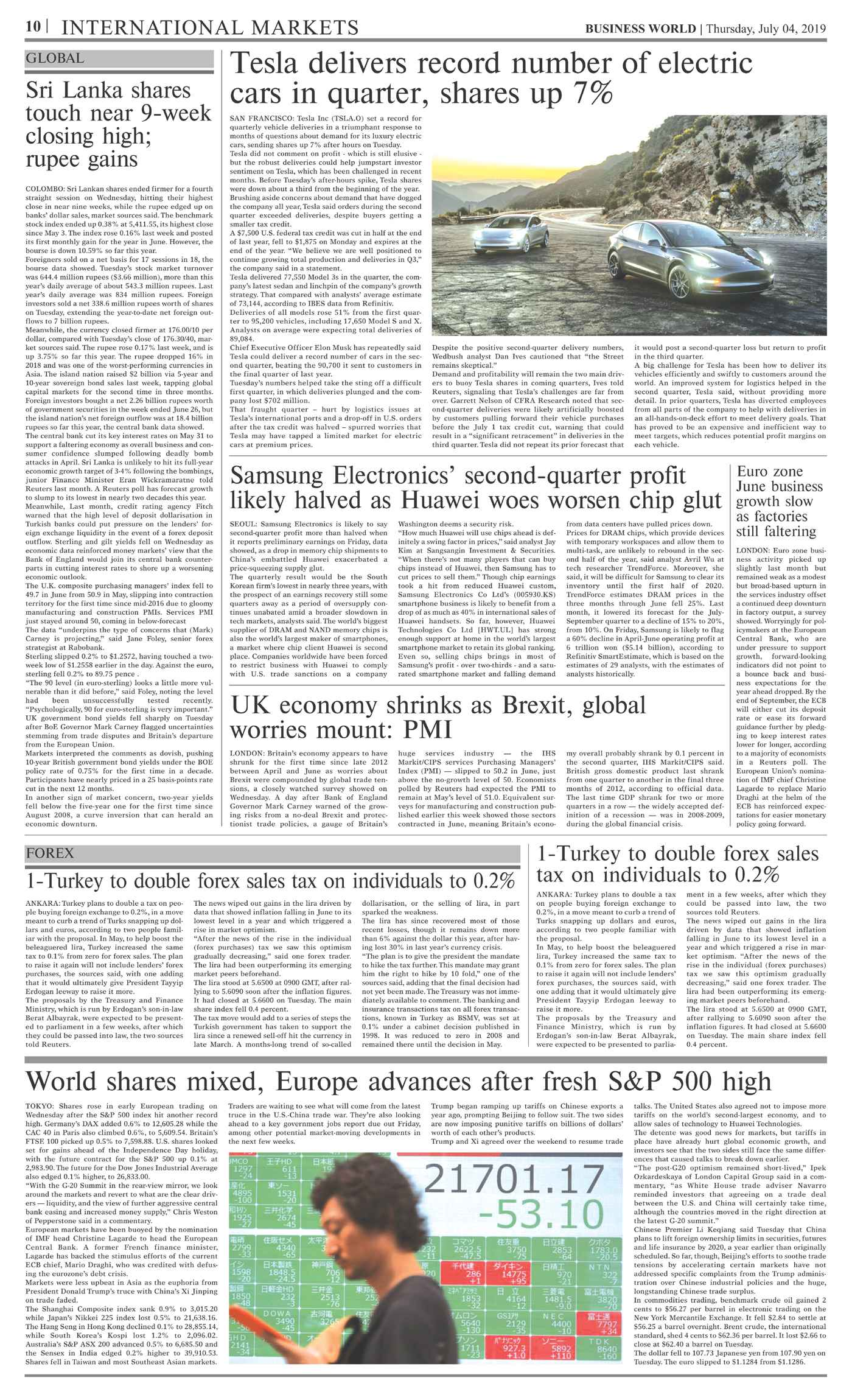 Daily Business World E-Paper 4th July 2019 - Daily Business World