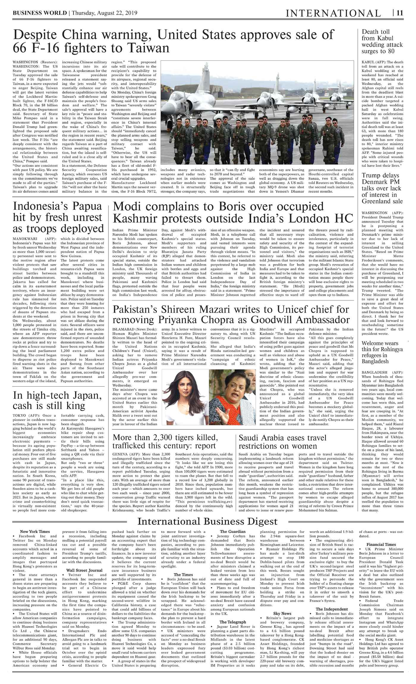 Daily Business World E-Paper 22nd August 2019 - Daily