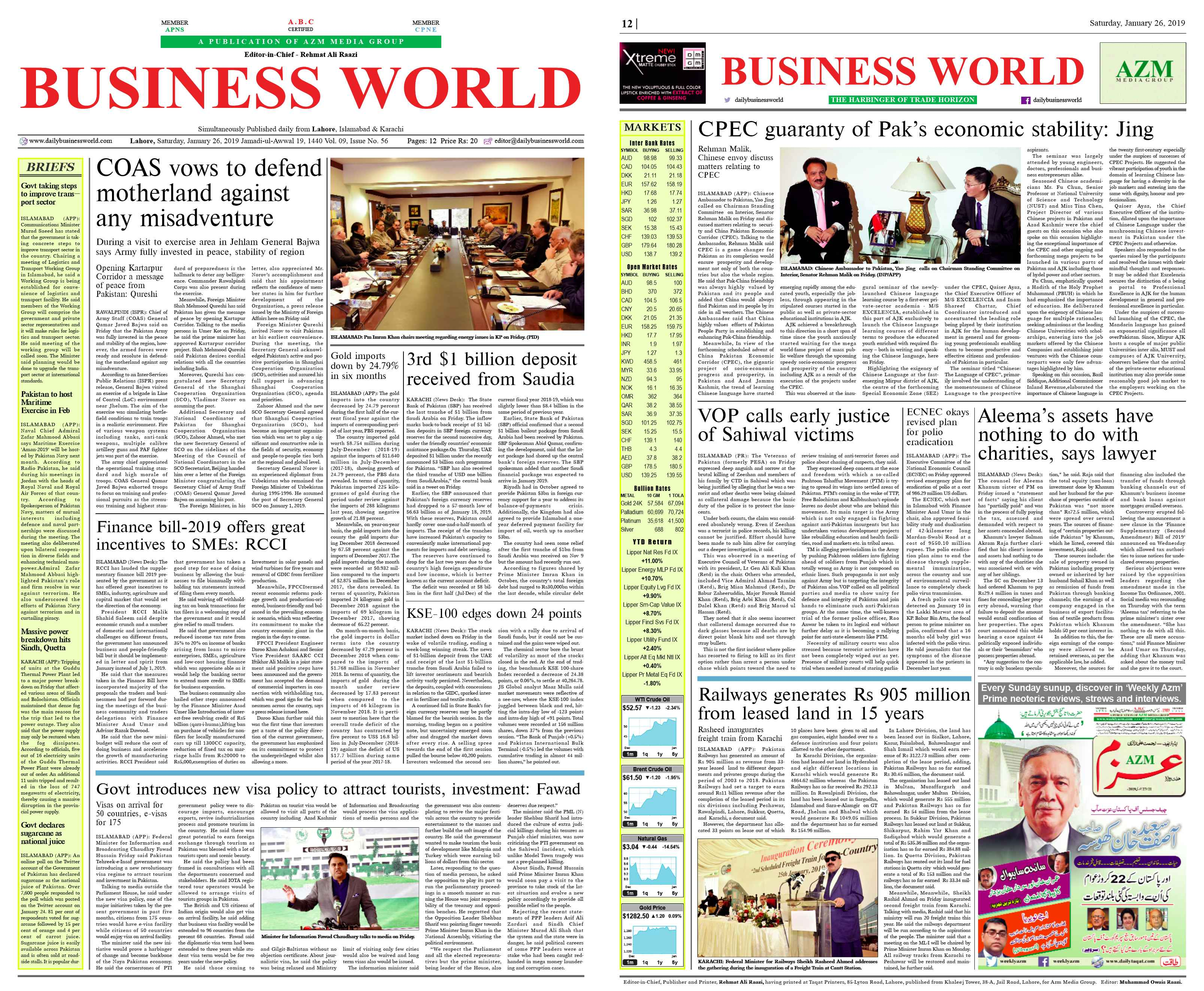 Daily Business World E-Paper 26 January 2019 - Daily Business World