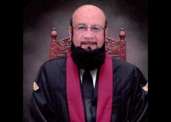 new lahore high court chief justice Archives - Daily Business World