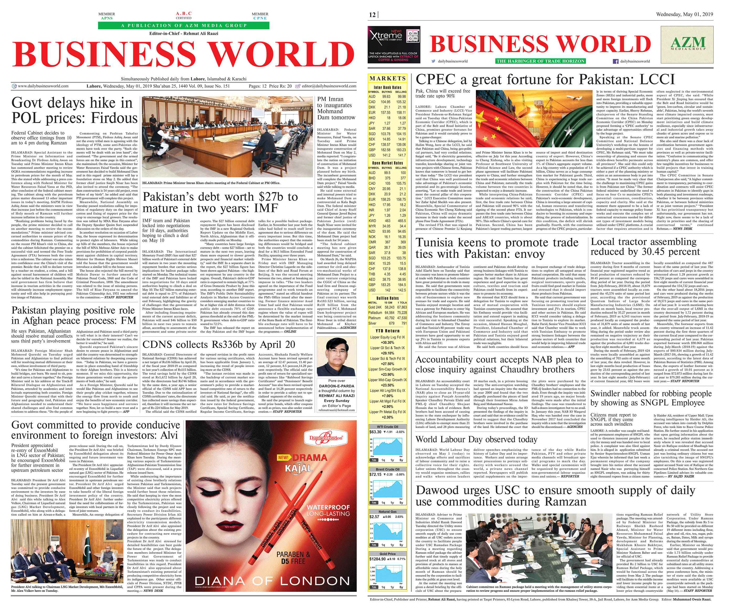 Daily Business World E-Paper 1st May 2019 - Daily Business World