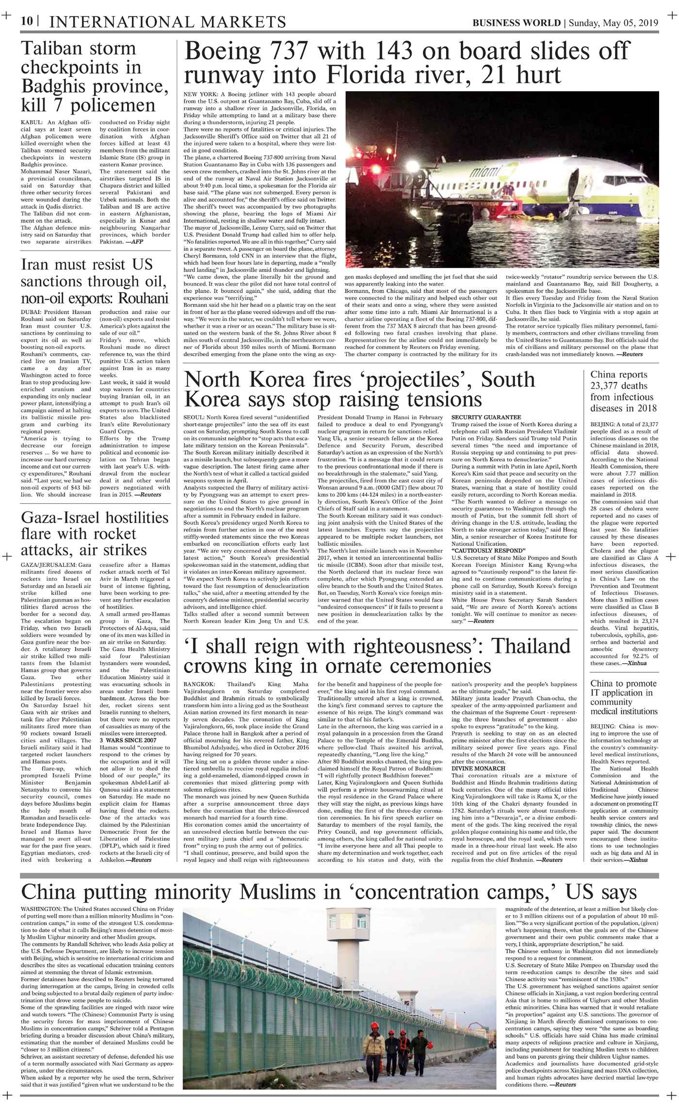 Daily Business World E-Paper 5th May 2019 - Daily Business World