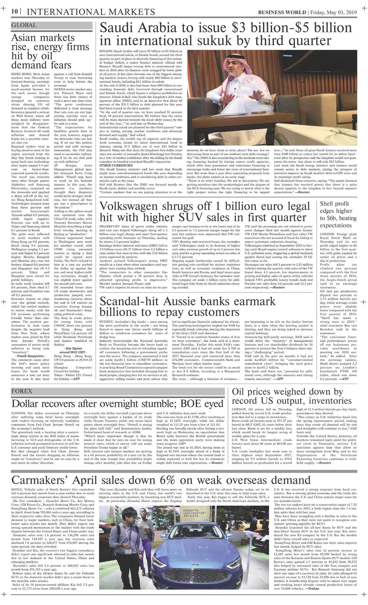 Daily Business World E-Paper 10th May 2019 - Daily Business
